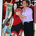 2004/12/20 相馬茜代言遊戲「王牌大老二」