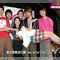 2004/12/20 「愛在星光燦爛時」文字寫真書新書發表會