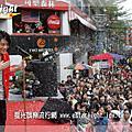 2004/12/26 霍建華簽唱慶生會