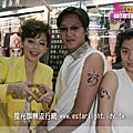 2005/04/24 徐若瑄為Hit Fm聽眾情侶檔彩繪愛的印記