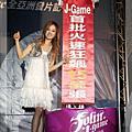 2005/04/25 蔡依林「J-game」全亞洲發片記者會