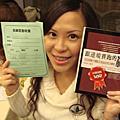 香港風尚之旅