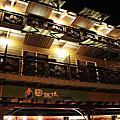 玉露茶驛站