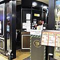 TJB茶餐室