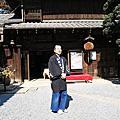 茨城須藤本家