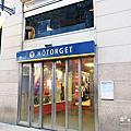 瑞典HOTORGET市場