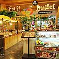 SKY飯店水果自助餐