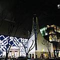 東京8ablish
