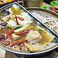 韓聚料理食堂