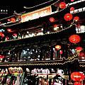 北京金鼎軒