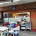 內湖金泰食堂