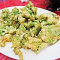 綠島綠漁餐廳