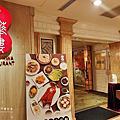 華泰王子飯店九華樓