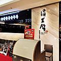 台北車站涓豆腐