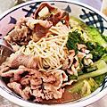 老王牛肉麵 保平店