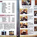 浜松屋鰻 日本料理菜單