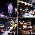 香港 迪士尼樂園 - 美國小鎮大街飛天巡遊、幻想世界、明日世界