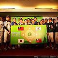 2011玉山盃國際賽 賽前記者會