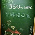 【Rice Caff'e 米咖啡】活動訊息