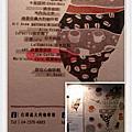 【Rice Caff'e 米咖啡】2013義大利咖啡節
