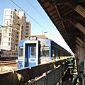 2008-10-10 新竹之行