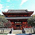臨濟護國禪寺01