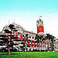 舊台灣總督府