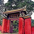 台南孔廟02