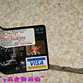 KIIRO與信用卡