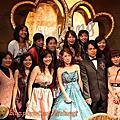 20090321老哥結婚