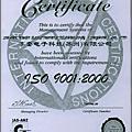 塑膠射出鋼模塑膠成品製造廠ISO9001優良模具廠