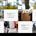 台北市桃園搬家公司推薦平價搬家服務閣上0800888055優良台北搬家公司安心的選擇