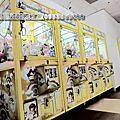 選物販賣機製造免加盟金無人商店創業