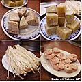 0414_12 阿裕牛肉湯