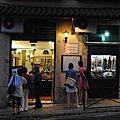 0521_Restaurante Alpendre