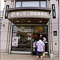 0612 新竹美食