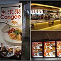 0521 Taipei-London