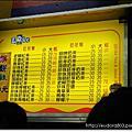 茂川+第二市場
