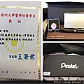 2017陽明大學醫學系加袍典禮