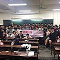 201711 校園避孕雙重防護衛教講座