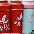 正祐紅茶(書包客 super go)