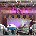 2015.10.10 苗栗竹南-崎頂新樂園綠能渡假村