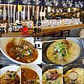 20170826 昭和拉麵