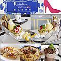 20171021 Rainbow Waffle cafe