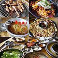 20171105 姜虎東678白丁烤肉