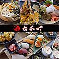 20180610 日禾町日式料理
