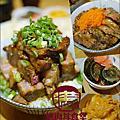 20180729  滿燒肉丼食堂