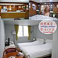 20180913 韓國釜山中央酒店 Central Hotel