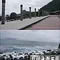 20190204 北關海潮公園