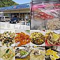 20190205 豆腐岬17海鮮餐廳